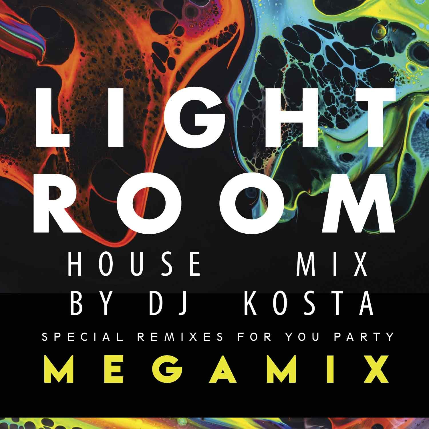 Light-room-house